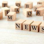 年末年始休業のお知らせ(2020-2021)