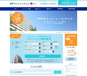 agro_catalog